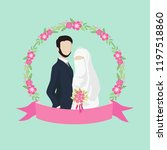 muslim wedding couple... | Shutterstock .eps vector #1197518860
