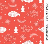 seamless christmas and new year'... | Shutterstock .eps vector #1197541930