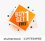 modern buy one get one sale... | Shutterstock .eps vector #1197554950