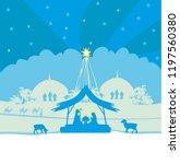 birth of jesus in bethlehem. | Shutterstock .eps vector #1197560380