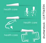 medical banners   vector... | Shutterstock .eps vector #119756554
