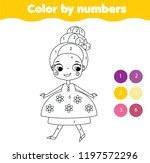 color by numbers educational... | Shutterstock .eps vector #1197572296
