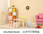 cozy kids room interior with... | Shutterstock . vector #1197578986