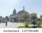 a view of the mevlana tomb and... | Shutterstock . vector #1197581680