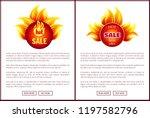 mega sale burning labels with... | Shutterstock .eps vector #1197582796