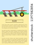 plow farming device poster with ... | Shutterstock .eps vector #1197582856