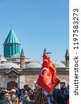 an old ottoman empire flag in... | Shutterstock . vector #1197583273