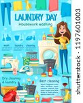 laundry poster housewife and... | Shutterstock .eps vector #1197601003