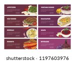 collection of web banner... | Shutterstock .eps vector #1197603976