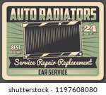 car repair service and auto... | Shutterstock .eps vector #1197608080