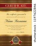 certificate vector vertical... | Shutterstock .eps vector #1197622846