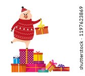 cute pig with gift. christmas...   Shutterstock .eps vector #1197623869