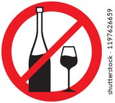 no alcohol  prohibition icon ... | Shutterstock .eps vector #1197626659