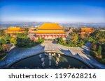 beautiful scenery of chongsheng ... | Shutterstock . vector #1197628216