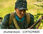 lviv  ukraine    september 03 ...   Shutterstock . vector #1197629800