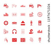 audio icon. collection of 25... | Shutterstock .eps vector #1197671326