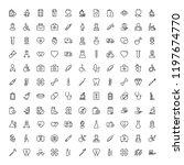 orthodontic icon set.... | Shutterstock .eps vector #1197674770
