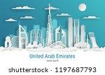 Paper Cut Style United Arab...