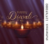 decorative diwali background... | Shutterstock .eps vector #1197693880