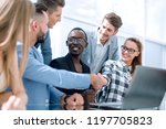 group of smiling multicultural... | Shutterstock . vector #1197705823