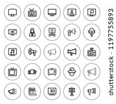 broadcasting icon set.... | Shutterstock .eps vector #1197755893