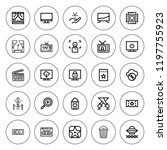 movie icon set. collection of... | Shutterstock .eps vector #1197755923