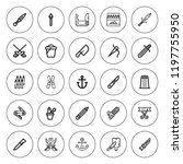 sharp icon set. collection of... | Shutterstock .eps vector #1197755950