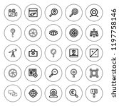 focus icon set. collection of... | Shutterstock .eps vector #1197758146
