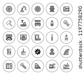 machinery icon set. collection...   Shutterstock .eps vector #1197758290
