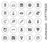 gourmet icon set. collection of ...   Shutterstock .eps vector #1197758320