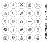 flora icon set. collection of... | Shutterstock .eps vector #1197758383