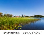 the valdai iversky bogoroditsky ... | Shutterstock . vector #1197767143