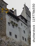bran  brasov  transylvania ... | Shutterstock . vector #1197786550