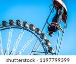 munich  germany   october 4 ...   Shutterstock . vector #1197799399