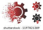 damaged gear tooth icon in... | Shutterstock .eps vector #1197821389
