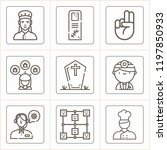 simple collection of people... | Shutterstock .eps vector #1197850933