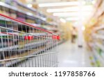 supermarket aisle blurred... | Shutterstock . vector #1197858766