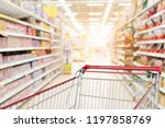 empty shopping cart with... | Shutterstock . vector #1197858769