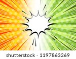 comic fight and duel bright... | Shutterstock .eps vector #1197863269