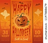 invitation card for a halloween ... | Shutterstock .eps vector #1197888679