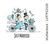 wedding card design. bride and... | Shutterstock .eps vector #1197912133