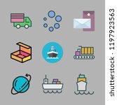 shipment icon set. vector set... | Shutterstock .eps vector #1197923563
