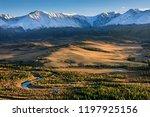 Chuya River  Kurai Steppe And...