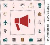 speaker  bullhorn icon | Shutterstock .eps vector #1197931813