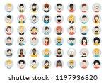Set Of Circle Persons  Avatars...