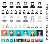 avatar and face flat icons in... | Shutterstock .eps vector #1197945319