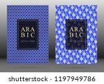 moroccan pattern vector cover...   Shutterstock .eps vector #1197949786