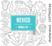 mexico traditional doodle icons ... | Shutterstock .eps vector #1197963166