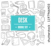desk office traditional doodle... | Shutterstock .eps vector #1197966403