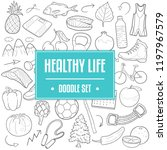 healthy life traditional doodle ... | Shutterstock .eps vector #1197967579